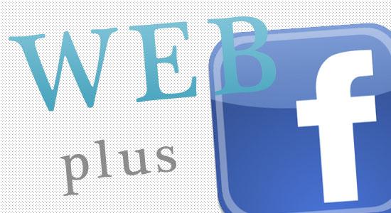 ホームページとフェイスブック