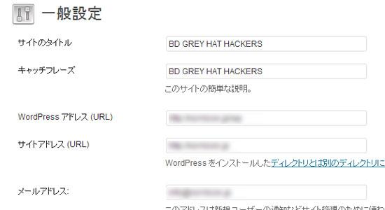 hacker08