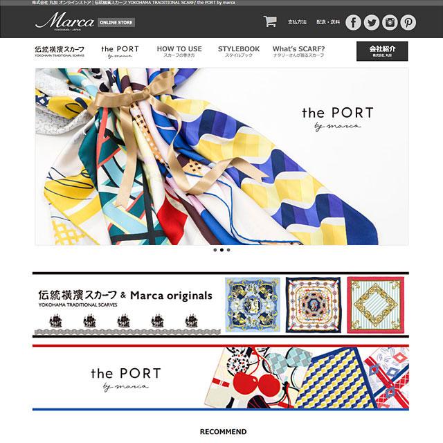 marca-online