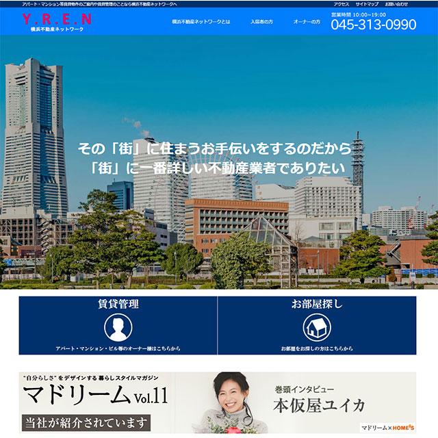 横浜不動産ネットワーク